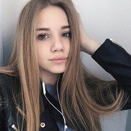 Алина, 20 лет, Павловск