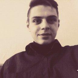 Богдан, 20 лет, Золотоноша