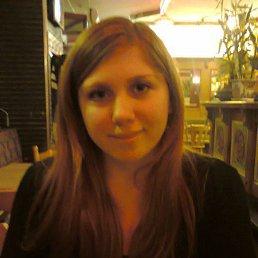 Витальевна, 24 года, Дармштадт