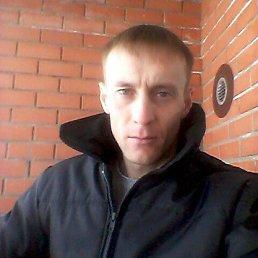Радис, 29 лет, Арск