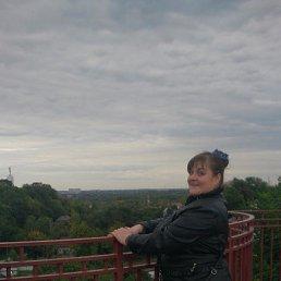 наталья, 30 лет, Дедовск