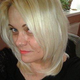 елена, 48 лет, Золотоноша