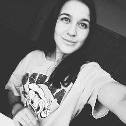 Марина, 22 года, Бердск