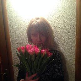Наталя, 45 лет, Ивано-Франковск