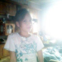 Алёна, 17 лет, Бугульма