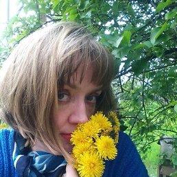 Татьяна, 49 лет, Воронеж