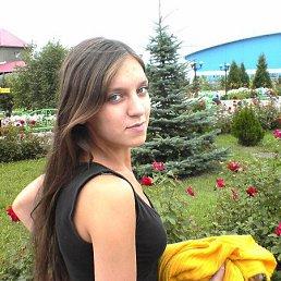 Юлия, 28 лет, Копейск