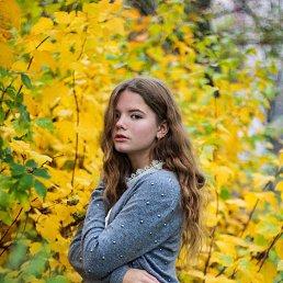 Диана, 17 лет, Конотоп