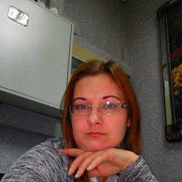 Ксения, 28 лет, Лучегорск