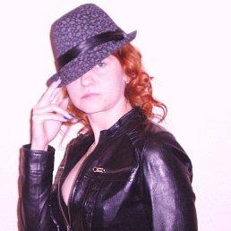 Алина, Шацк, 44 года