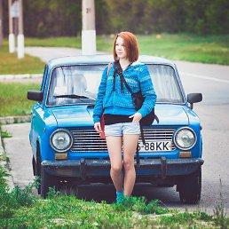 Анастасия, 24 года, Славутич