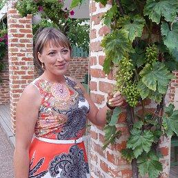Ирина, 43 года, Белгород-Днестровский