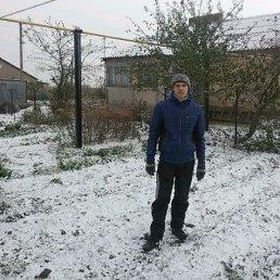 александр, 29 лет, Ясногорск