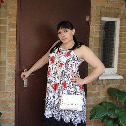 Маринка, 28 лет, Красноармейск