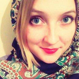 Юлия, 29 лет, Воткинск
