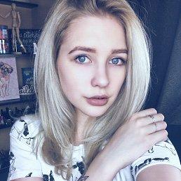 Алина, 21 год, Копейск