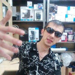 Владимир, 29 лет, Шумерля