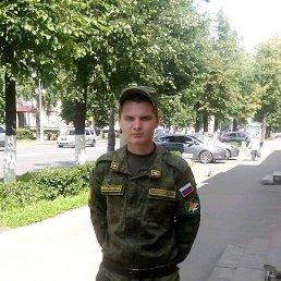 Владимир, 24 года, Ногинск