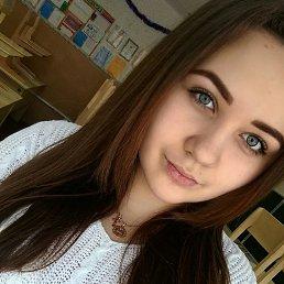 Алёна, 21 год, Курск