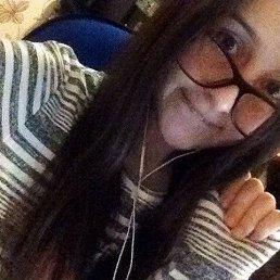 Екатерина, 20 лет, Сатка