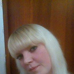 Олеся, 29 лет, Южноуральск