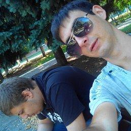 Никита, 24 года, Краматорск