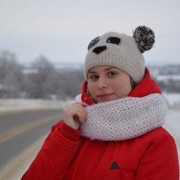Вероника, 18 лет, Теньгушево