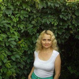 Светлана, 45 лет, Белинский