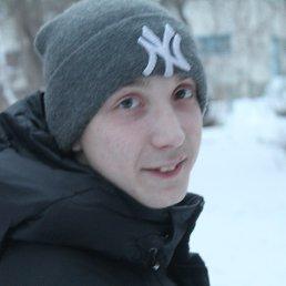 Александр, 24 года, Артемовский