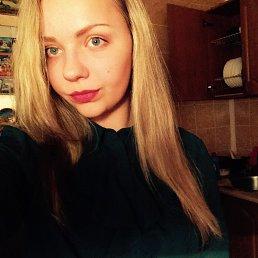Арина, 20 лет, Белый Городок