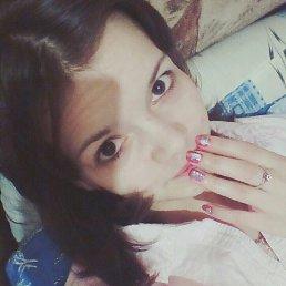 Ирина, 23 года, Далматово