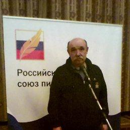 Андрей, Москва, 65 лет