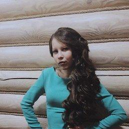 Екатерина, 21 год, Новочебоксарск