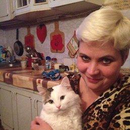 Елена, 47 лет, Мирный