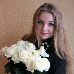 Эльза, 22 года, Свердловск