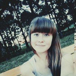 Кристина, Мензелинск, 18 лет