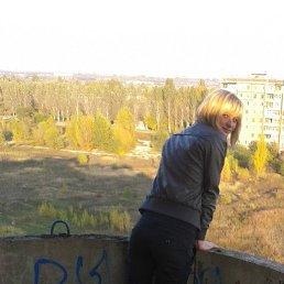 Анастасия, 29 лет, Иловайск