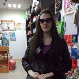 Алиса из, 28 лет, Первомайск