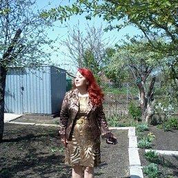 Анна, 51 год, Красноармейск