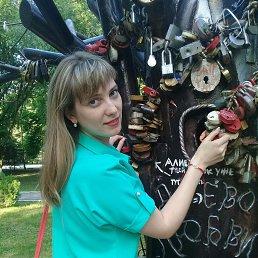 Маришка, 26 лет, Изобильный