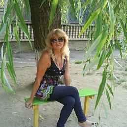 Людмила, , Херсон