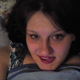 Мария, 25 лет, Бийск