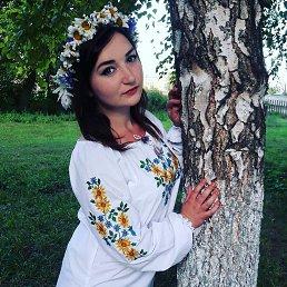 Лідуся, 22 года, Бердичев