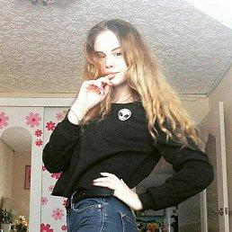Августина, 29 лет, Берлин