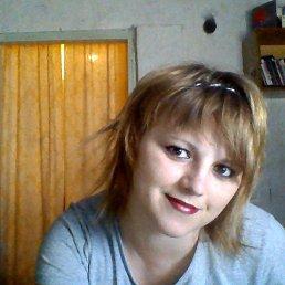таня, 30 лет, Бугульма