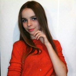 Ольга, 17 лет, Лутугино
