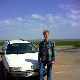 Sven, 23 года, Марковка