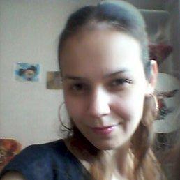 Альбина, 34 года, Ижевск