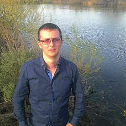сергей, 28 лет, Красный Кут