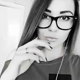 Анастасия, 20 лет, Советская Гавань